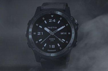 Urządzenia militarne – nawigacje i zegarki wojskowe